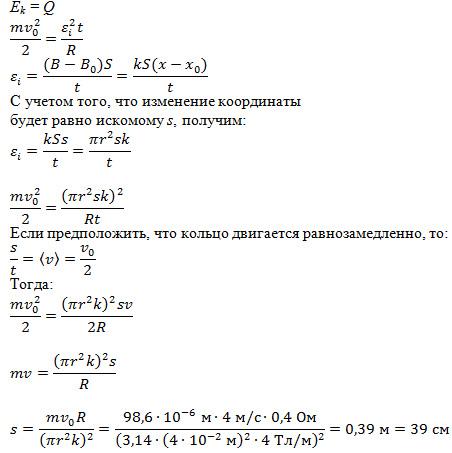 Решение задач из цт 2012 физика сдать экзамен на гражданство рф